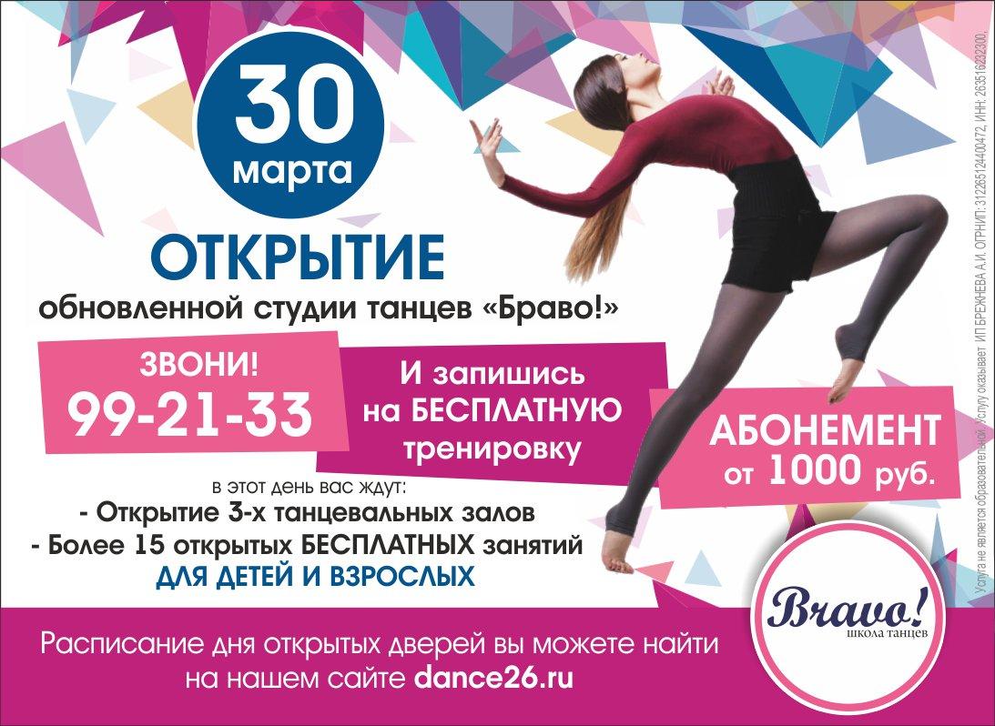 foto-zrelie-devushka-razdevaetsya-ip-okazivaet-svoimi-rukami-porno-filmi